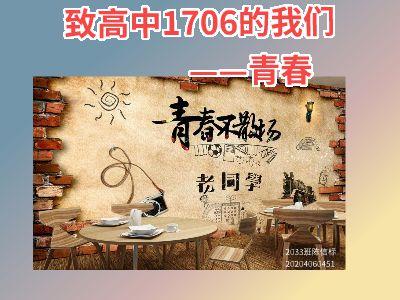 藥學2033班陳信標20204060451 幻燈片制作軟件