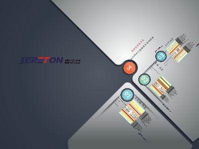 喜尔登-床垫工艺单PPT 幻灯片制作软件