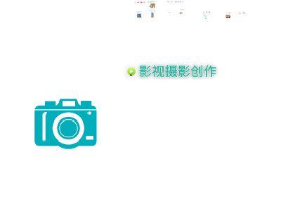 1630150023刘锦 幻灯片制作软件