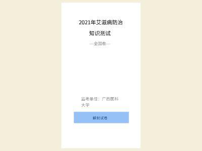 2041班第2組20204070730梁曉玲 幻燈片制作軟件