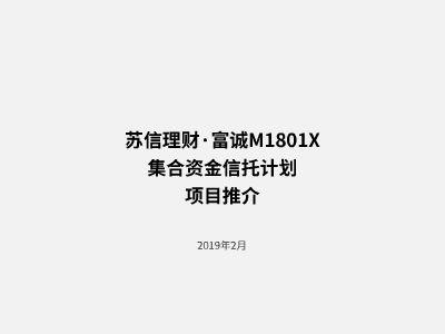 中南建设 幻灯片制作软件