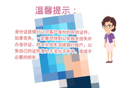 在线教育 幻灯片制作软件