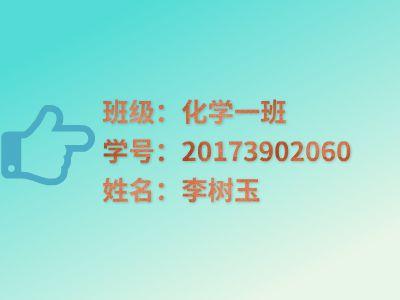 看云識天氣 幻燈片制作軟件