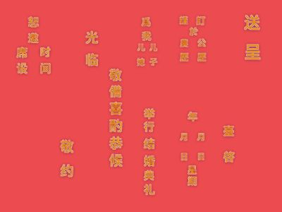 xiaoxixi68(罗清) 原创喜贴模块 Focusky 幻灯片制作软件