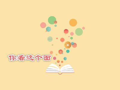 吴亦凡PLAY 幻灯片制作软件