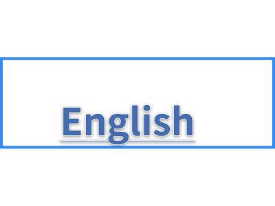 英语Focusky 幻灯片制作软件