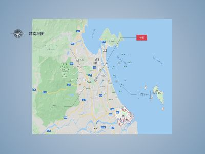 越南Focusky 幻灯片制作软件