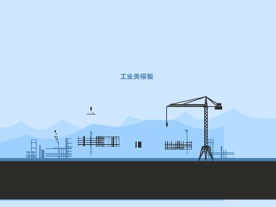 cuskydd 幻灯片制作软件