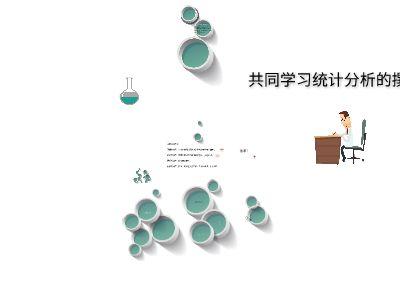 经济形势分析_PPT制作软件,ppt怎么制作