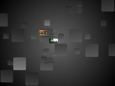 团队宣言 幻灯片制作软件