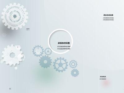 新建 幻燈片制作軟件