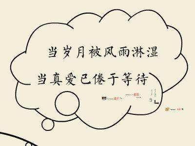 碧桂园川北区域销售事务板块招聘广告 幻灯片制作软件