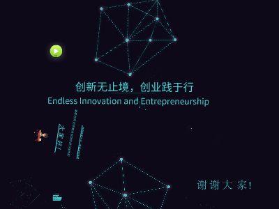 杨龙辉 幻灯片制作软件