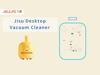 Jisu Desktop Vacuum Cleaner 幻燈片制作軟件