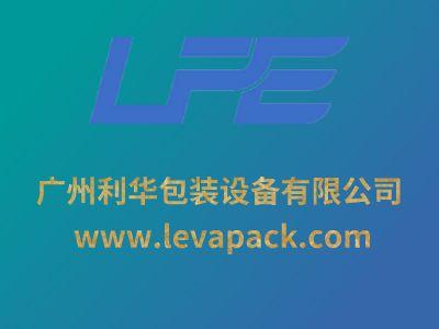 广州利华包装设备有限公司 幻灯片制作软件