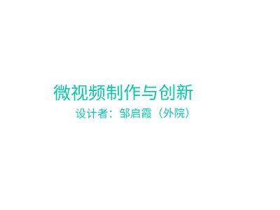 学生随堂练习考试模版 幻灯片制作软件