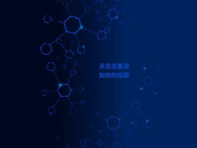 8888888888 幻灯片制作软件
