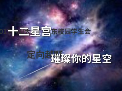 ppt exe 幻灯片制作软件