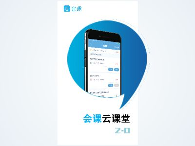 H5推广 幻灯片制作软件