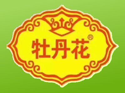牡丹花 幻灯片制作软件