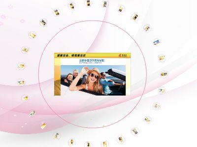 车安匠胎压器培训资料压缩版本 幻灯片制作软件