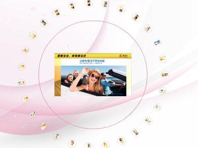 车安匠胎压器宣传资料 幻灯片制作软件