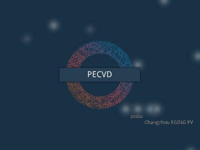 PECVD 幻灯片制作软件