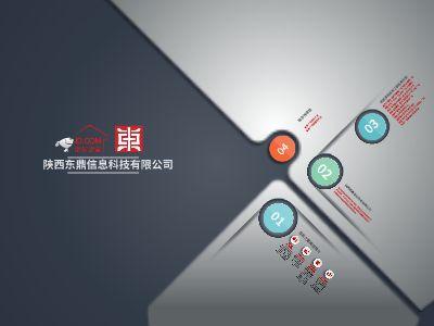 公司简介曼蒂 幻灯片制作软件