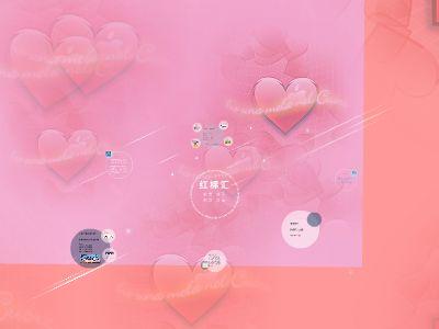 红棉汇输出4.1 粉色纯色 幻灯片制作软件