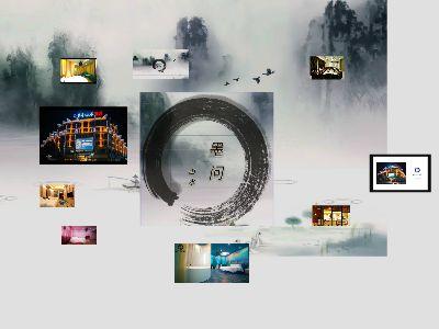 墨问酒店视频 幻灯片制作软件