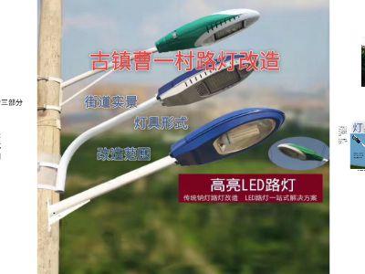 曹一村 幻灯片制作软件
