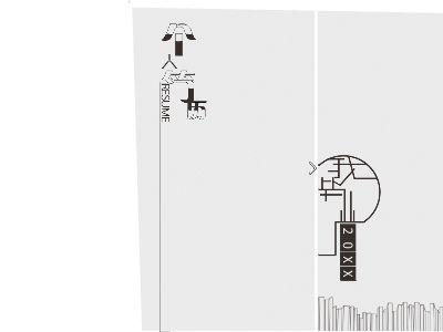 liutianxin 幻灯片制作软件