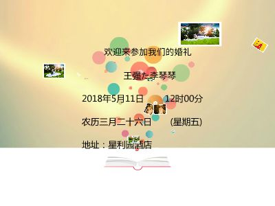 asdasdasda 幻灯片制作软件