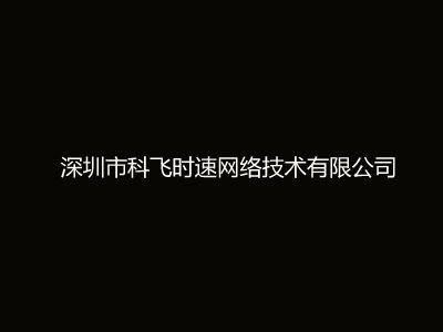 公司团建 幻灯片制作软件