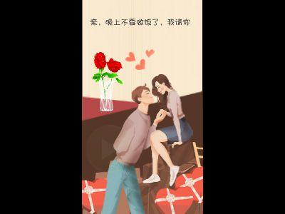 济宁万达福大嫂水饺 幻灯片制作软件