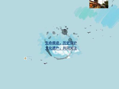 主题:文化传承 幻灯片制作软件