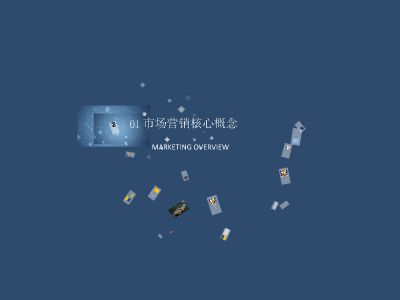 V-1 幻灯片制作软件