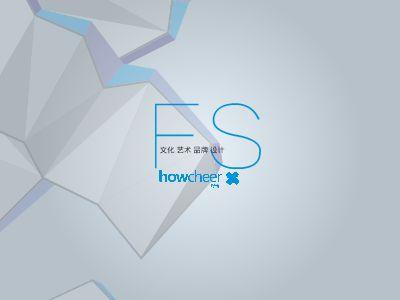 howcheer FS 幻灯片制作软件