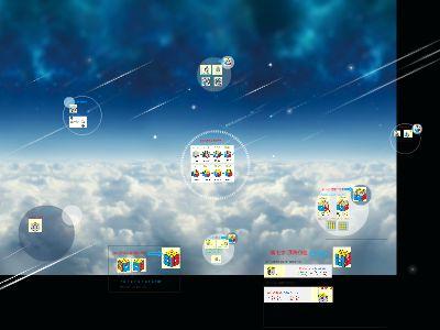 魔方还原步骤 幻灯片制作软件