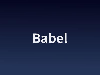 babel 幻灯片制作软件