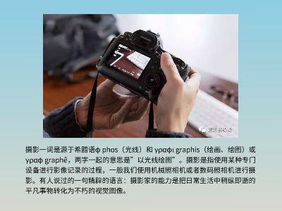 摄影基础 幻灯片制作软件