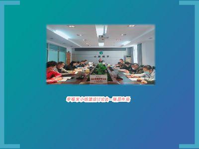xiaozu 幻燈片制作軟件