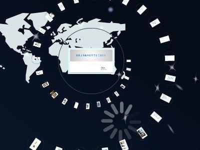 螺锁式防腐种植异型桩关键132 幻灯片制作软件