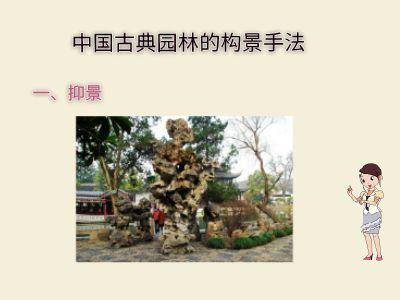 南昌职业大学-胡佳佳 PPT制作软件