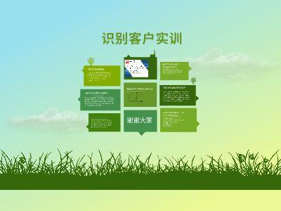 净颜科技 幻灯片制作软件