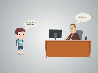 角色 幻灯片制作软件