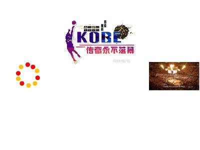 Kobe_PPT制作软件,ppt怎么制作