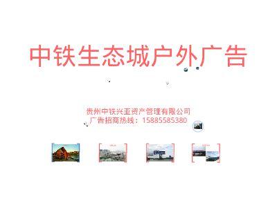 广告位发布 幻灯片制作软件
