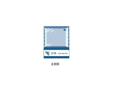 腾龙产品演示424 幻灯片制作软件