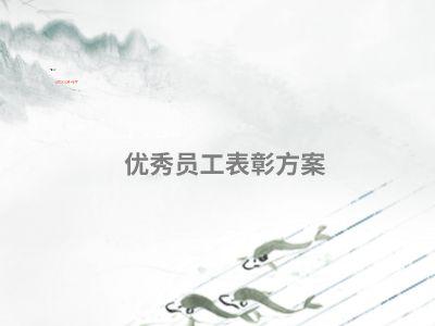 11.21 幻灯片制作软件